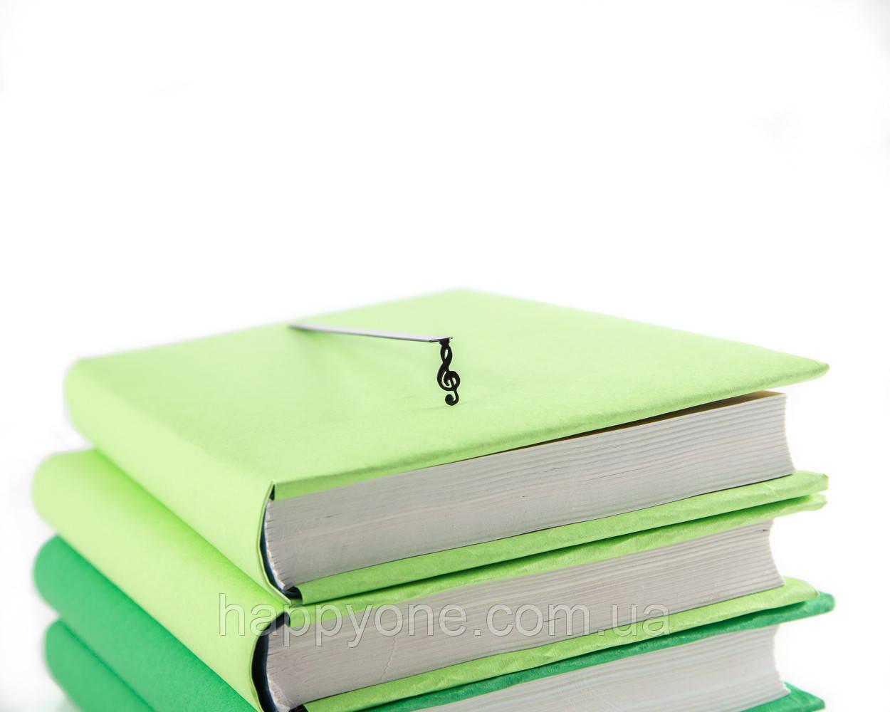 Закладка для книг Скрипичный ключ