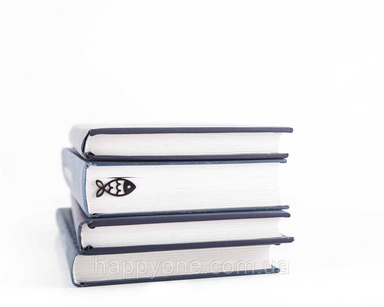Закладка для книг Чёрная рыба