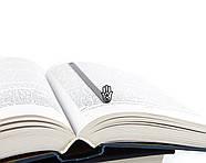 Закладка для книг Хамса, фото 2