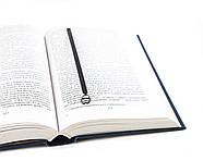 Закладка для книг Штурмовик, фото 3