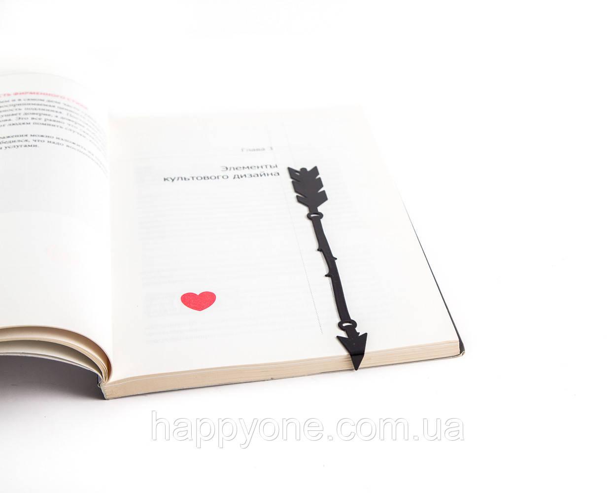 Закладка для книг Бохо Стрела