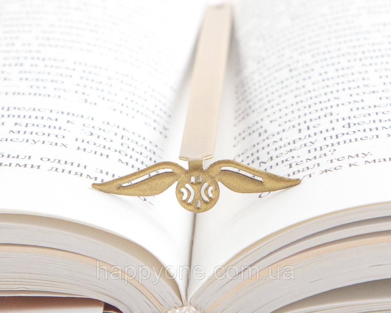 Закладка для книг Золотой Снитч