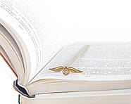 Закладка для книг Золотой Снитч, фото 5