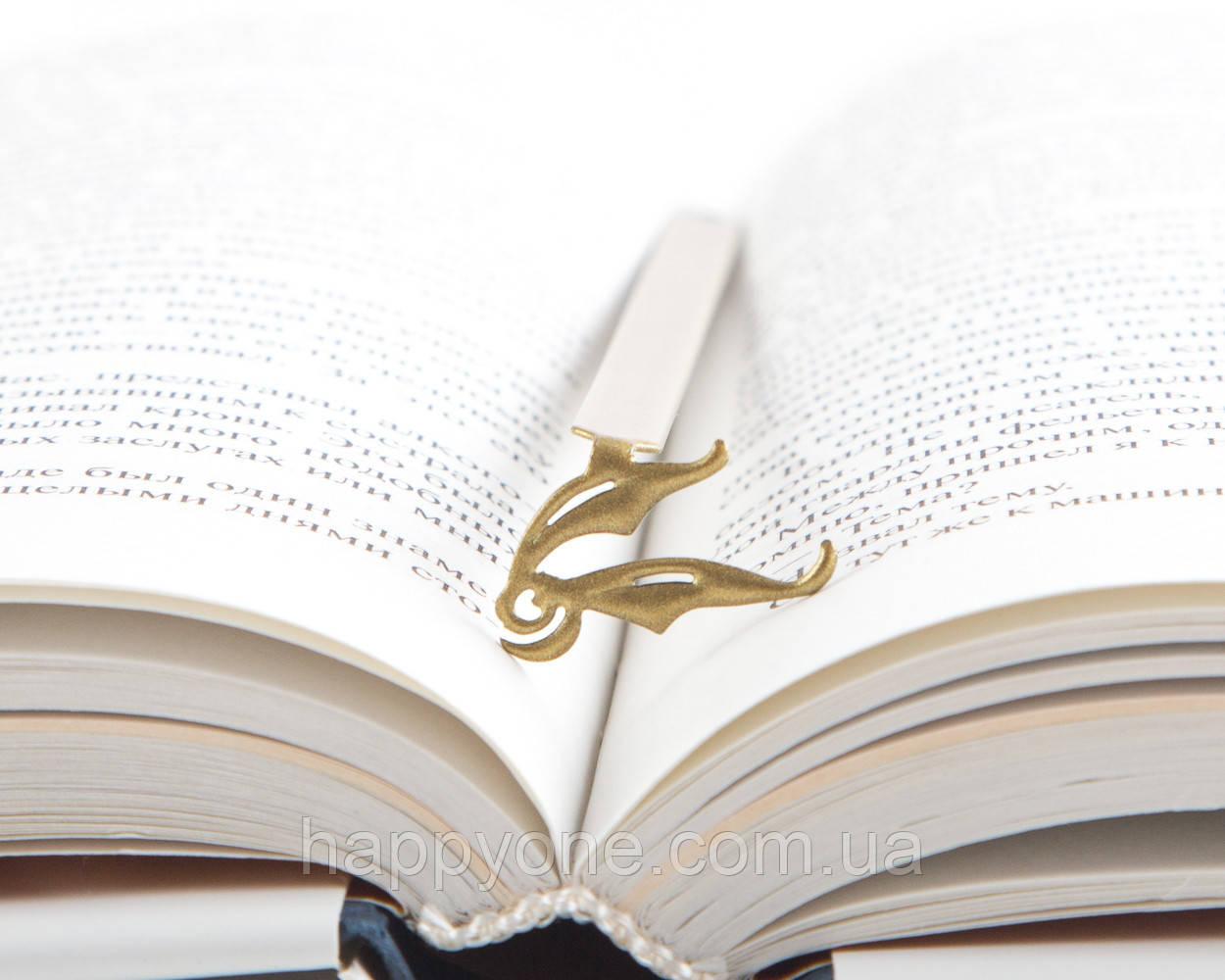Закладка для книг Золотой Снитч ІІ