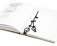 Закладка для книг Полевой цветок