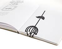Закладка для книг Скандинавский цветок, фото 1
