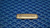 Шильдик, логотип эмблема MERCEDES-BENZ для автомобильного ковра