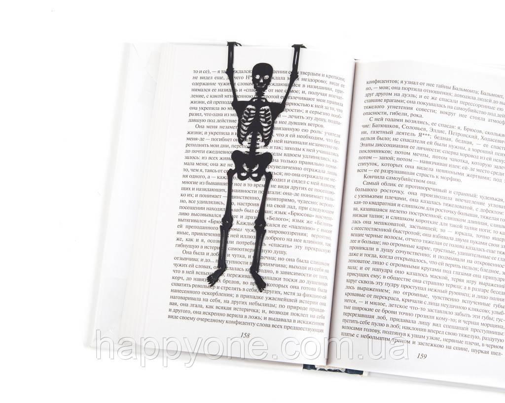 Закладка для книг Скелет в моей книге