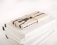 Закладка для книг Скелет в моей книге, фото 4