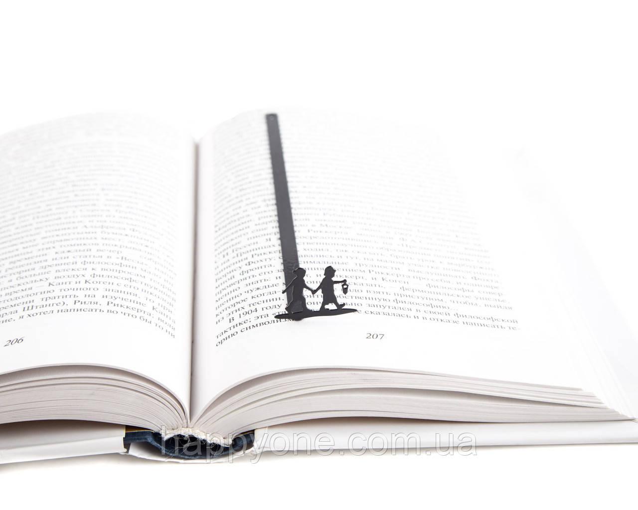 Закладка для книг Начало приключений