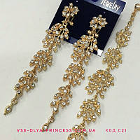 """Комплект удлиненные  серьги  """" под золото"""" и браслет, высота 10 см. , фото 1"""