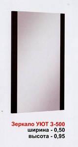 Зеркало З-500 Уют ДСП   950х500х30мм  Абсолют, фото 2