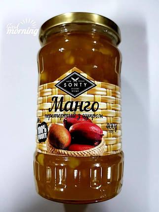 "Манго перетёртое с сахаром в стекле ТМ ""SONTY"" 400 гр, фото 2"