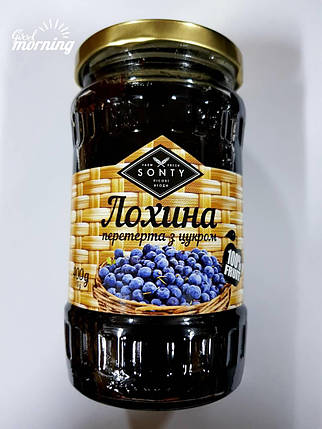 "Голубика перетёртая с сахаром в стекле ТМ ""SONTY"" 400 гр, фото 2"