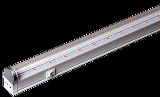 Светильник светодиодный для растений 12W 230V