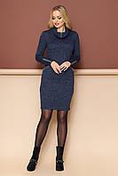 a71cb9049b8 Платье молодежное теплое в Украине. Сравнить цены