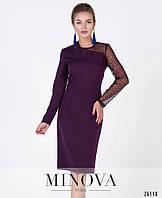 Нарядное платье с рукавом из сетки (3 цвета)