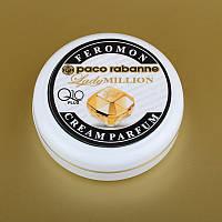 Парфюмированный крем для рук и лица с феромонами Lady Million Paco Rabanne + Q10 50 мл
