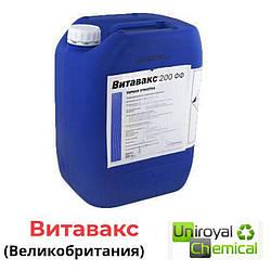 Протравитель Витавакс 200 фф тц