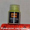 """Краска акриловая матовая """"Solo Goya"""" Triton 20мл, светлый зеленый"""