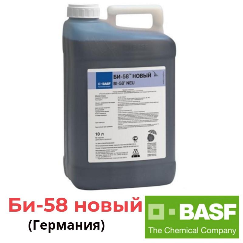 Инсектицид Би-58 новый