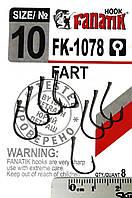 Крючок Fanatik FART FK-1078 №10, фото 1