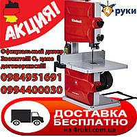 Ленточная пила Einhell TC-SB 200/1 New