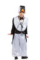 Детский карнавальный маскарадный костюм Пингвин рост:110-134 см