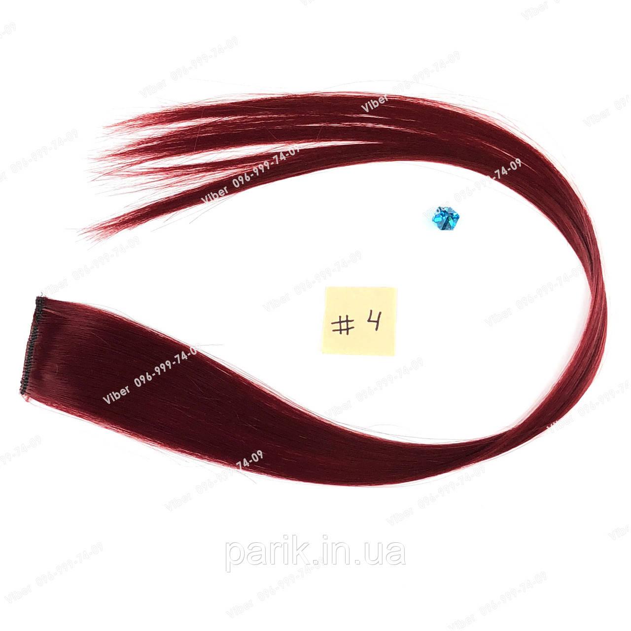 Бордовые пряди волос на заколках