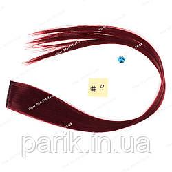 Бордовые пряди волос на заколках цветные