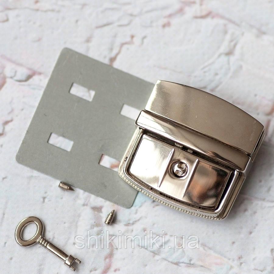 Замок для сумки с ключом ZM04-1, цвет никель