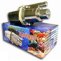 Насос Дайвер-1 вибрационный погружной