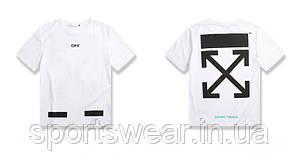 """Футболка OFF WHITE Белая с логотипом мужская,женская,детская """""""" В стиле Off White """""""""""