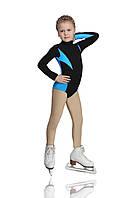 Одяг для фігурного катання в Україні. Порівняти ціни 2a2ccfaec3603