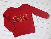 """Свитшот Gucci Red (мужской,женский,детский) """""""" В стиле Gucci """""""""""
