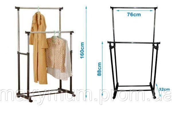 Вешалка для одежды двойная