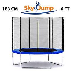 Батут SkyJump 6 фт, 183 см с внешней сеткой