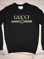 """Свитшот Gucci  (мужской,женский,детский) """""""" В стиле Gucci """""""""""