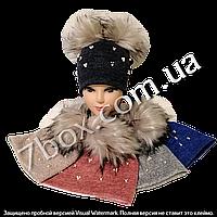 Детская шапка с меховыми помпонами для девочек от 8 лет. Флис, Украина 7528