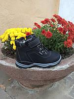 Зимние ботинки р32 для мальчика ТМ С.Луч