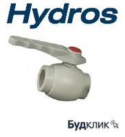 Hydros Чехия Полипропиленовый Кран Шаровый Ø25