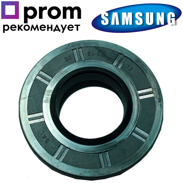Сальник для стиральных машин Samsung