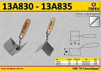 Мастерок штукатурный для внутренних углов,  TOPEX  13A830