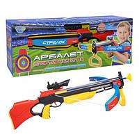 Детский игрушечный арбалет (M 0005 U/R) стреляющий стрелами на присосках + прицел + лазер
