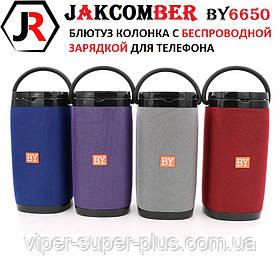 Портативная Блютуз Колонка JAKCOMBER BY-6650 Беспроводная Зарядка FM Повер Банк micro USB SD AUХ Bluetooth
