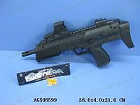 Игровое оружие Подарок ребенку Детский Автомат P1689 с пульками Лучшие подарки