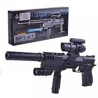 Игрушечный автомат SP1-A1 с пульками и лазером. Пневматический автомат. Детское оружие. Подарок мальчику