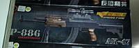 Автомат MP-886 с пульками и лазерным прицелом. Автомат MP-886 АК-47. Детские автоматы