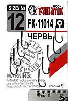 Крючок Fanatik Червь FK-11014 № 12, фото 1