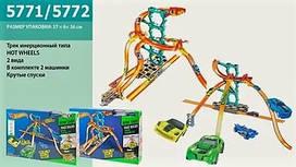 Трек 5771/5772, инерционный, Hot Wheels, в комплекте 2 машинки, в коробке 57*6*36 см, 2 вида